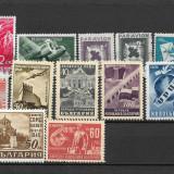 Lot timbre Bulgaria, Stampilat
