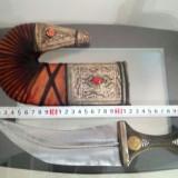 Cutit pumnal vechi islamic