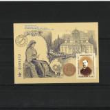 Romania MNH 2005 - LP 1698 - Dimitrie Butculescu - cel mai ieftin, Nestampilat