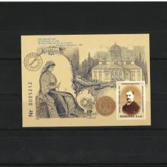 Romania MNH 2005 - LP 1698 - Dimitrie Butculescu - cel mai ieftin - Timbre Romania, Nestampilat