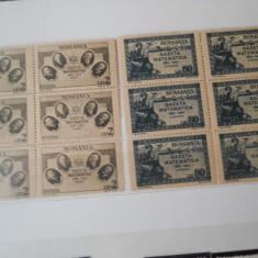 1945 LP 180 Gazeta matematica 0310/28 X6 - Timbre Romania, Nestampilat