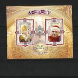 Romania MNH 2005 - LP 1690a - Papa Benedict al XVI-lea, Nestampilat