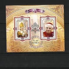 Romania MNH 2005 - LP 1690a - Papa Benedict al XVI-lea - cel mai ieftin - Timbre Romania, Nestampilat