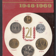 Set Monetarie Israel 1969 1 5 10 25, Asia