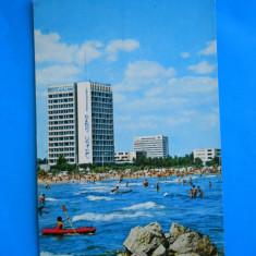 HOPCT 3519 ANUL 1971 HOTEL PARC MAMAIA -CT-CIRCULATA - Carte Postala Dobrogea dupa 1918, Printata