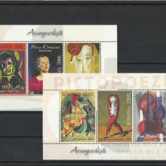 Romania MNH 2004 - LP 1671 - Arta romaneasca de avangarda - cel mai ieftin - Timbre Romania, Nestampilat