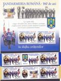 JANDARMERIA ROMANA ,BLOC + TRIPTIC CU 2 VIGNETE DIFERITE!,2010,MNH ROMANIA., Militar, Nestampilat