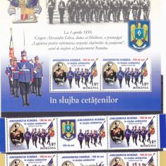 JANDARMERIA ROMANA, BLOC + TRIPTIC CU 2 VIGNETE DIFERITE!, 2010, MNH ROMANIA. - Timbre Romania, Militar, Nestampilat