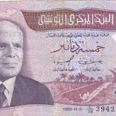 TUNISIA 5 dinars 1983 VF-!!! - bancnota africa