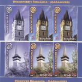 DESCOPERITI ROMANIA - MARAMURES,TRIPTIC SERIE CU VIGNETA,2014,MNH ROMANIA., Arhitectura, Nestampilat