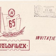Carton special invitatie - Aniversare PCR, Ceausescu-Piatra Neamt 1986