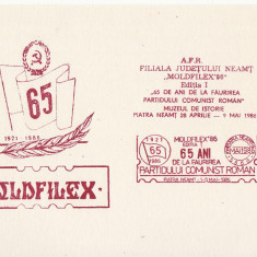 Carton special- Aniversare PCR, Ceausescu-Piatra Neamt 1986