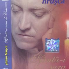 Caseta audio: Stefan Hrusca - Sfanta-i sara de Craciun ( 2001 - originala ) - Muzica Sarbatori Intercord, Casete audio