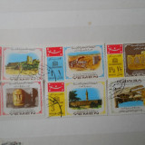 Marci postale straine  uzate  YEMEN, Stampilat