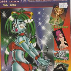 Morbid Erotika (00202)