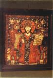 Carte postala CP MS048 Muzeul Judetean Mures - Sectia Etnografie -  Isus Imparat