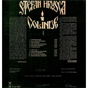Stefan Hrusca - Colinde (LP - Romania - VG)