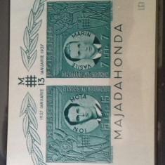 Romania 1941 Majadahonda colita ndt l.p 142+serie - Timbre Romania, Transporturi, Nestampilat