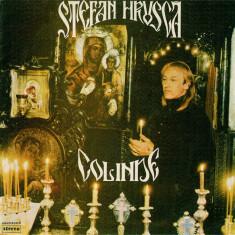 Stefan Hrusca - Colinde (LP - Romania - VG), VINIL, electrecord