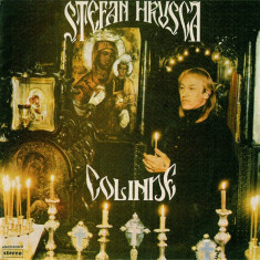 Stefan Hrusca - Colinde (LP - Romania - VG) - Muzica Folk electrecord, VINIL