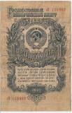 Russia Rusia 1 Rouble Rubla 1947 U
