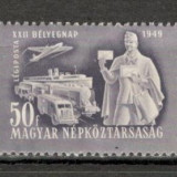 Ungaria.1949 Posta aeriana-Ziua marcii postale SU.99.1, Nestampilat