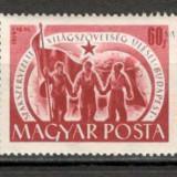 Ungaria.1950 Congresul Sindicatelor Budapesta SU.101.1, Nestampilat