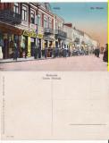Galati-Strada Tecuci, rara, animata