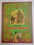 Rudyard Kipling Cartea junglei 1986 #