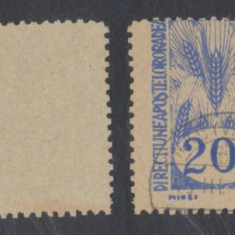 ROMANIA 1945 Ardealul de Nord timbru Oradea II dnt 20 fil eroare dantelura depl. - Timbre Romania, Stampilat