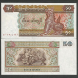 MYANMAR 50 KYATS 1994 UNC [1] P-73, necirculata - bancnota asia