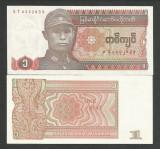 MYANMAR   1  KYAT   1990    UNC   [1]   P-67  ,   necirculata