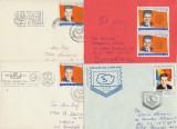ROMANIA anii 1980 lot 4 plicuri francate cu timbre N. Ceausescu stampile diverse