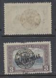 ROMANIA 1919 Emisiunea Oradea parlament koztarsasag eroare 3 L sursarj deplasat, Nestampilat