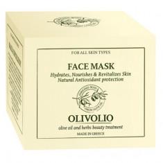 Olivolio Face Mask
