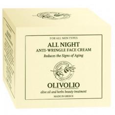 Olivolio All Night Anti-Wrinkle Face Cream