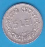 (MR23) MONEDA ROMANIA - 5 LEI 1949, REPUBLICA POPULARA ROMANA