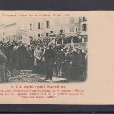 ROMANII IN FORUL TRAIAN DIN ROMA 12 OCT. 1899 D.V.A. URECHIA ROSTIND DISCURSUL, Necirculata, Printata