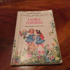 Limba Romana, Manual Pentru Clasa A II-A, 1995 - Manual scolar, Clasa 2