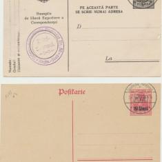 ROMANIA 1917 ocupatia germana 2x MViR intreg postal stampile suvenir de razboi