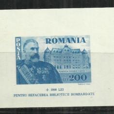ROMANIA 1945 - LP.167, Nestampilat