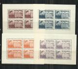 ROMANIA 1945 - LP.166a, Nestampilat