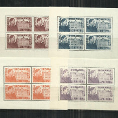 ROMANIA 1945 - LP.166a - Timbre Romania, Nestampilat