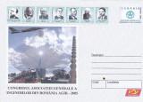 Bnk fil Intreg postal 2005 - Congresul AGIR, Dupa 1950