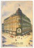 1226 - BUCURESTI - old postcard - unused - 1937