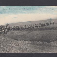 1913 - ARMATA ROMANA IN BULGARIA CONVOI DE PRIZONIERI BULGARI - Carte postala tematica, Necirculata, Printata