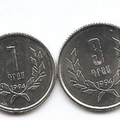 Armenia Set 7 - 10, 20, 50, Luma, 1, 3, 5, 100 Dram 1994 - UNC !!!, Asia