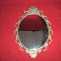 Oglinda de perete cu rama din bronz 42x29 cm - Metal/Fonta