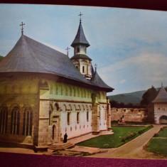 Aug17 - Manastirea Putna - Carte Postala Banat dupa 1918, Circulata, Printata