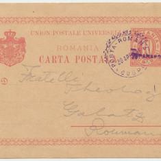ROMANIA 1896 intreg postal supratipar Levant stampilat adresat la Galati